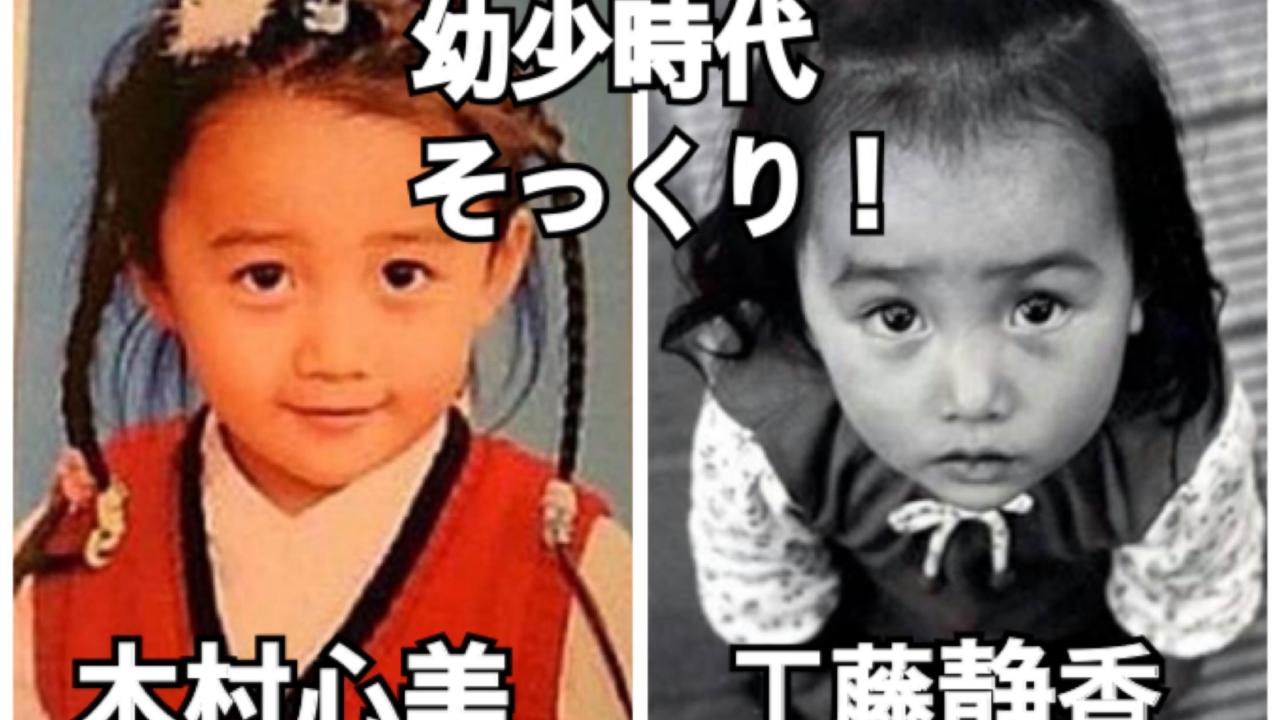 工藤 静香 キムタク 写真