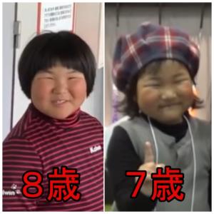 須藤 弥勒 インスタ