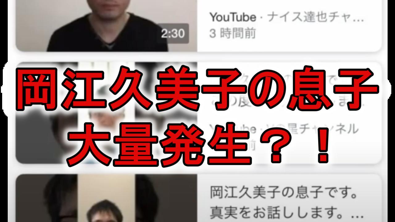 一覧 底辺youtuber