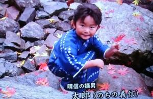 加藤清史郎の現在