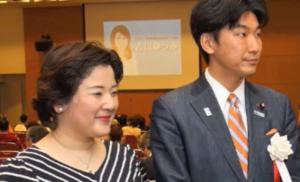 橋本岳と嫁と不倫、DV絶縁状