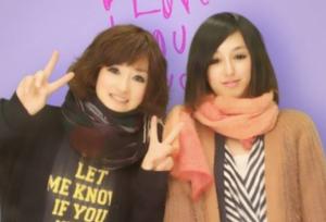 小松美羽の妹の紗羽