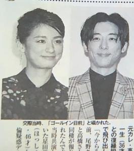 高橋一生の歴代彼女