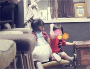 田中圭子供の小学校幼稚園