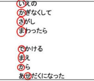 木下優樹菜30代ラッパー特定