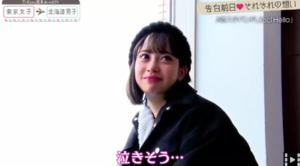 マリア愛子の顔画像とwiki