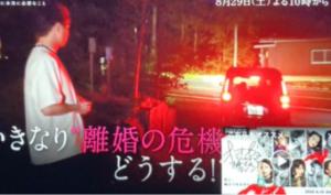 濱崎麻莉亜の死因はケイスケ結婚
