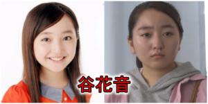 松岡茉優の妹日菜はブサイク