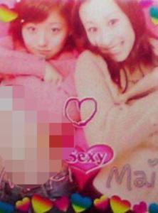 安藤美姫の可愛かった高校時代