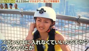 安藤美姫の性格悪すぎる