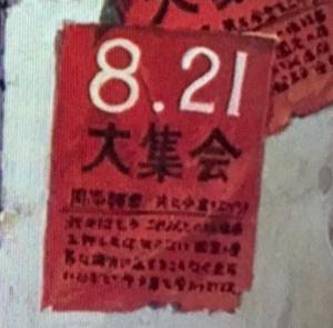カード 赤レンガ 倉庫 イルミナティ イルミナティカードの横浜壊滅予言の日付はいつ?大地震や複合災害との関係についても