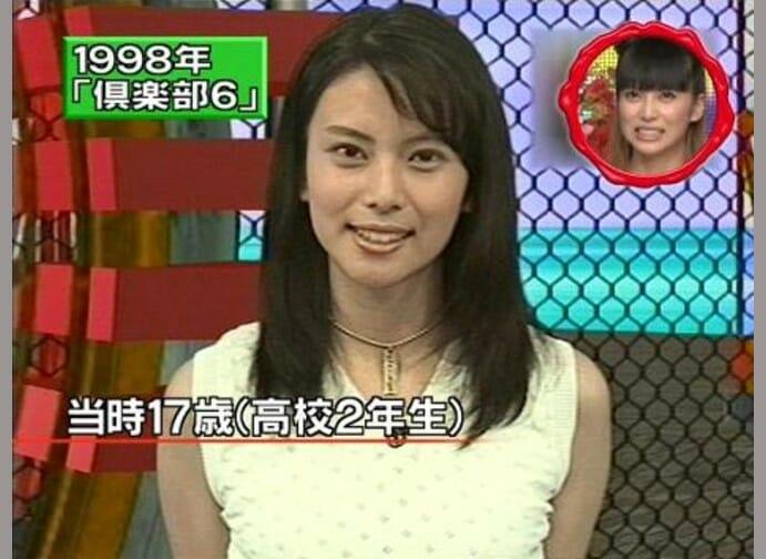 柴咲コウ若い頃と現在画像