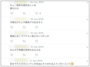 瀬戸大也CA航空会社ジャニーズ