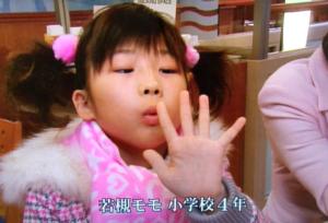 伊藤沙莉の子役時代のドラマ