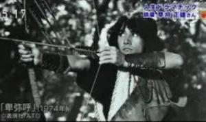 草刈正雄若い頃ハーフ画像