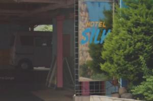瀬戸大也不倫足立区ホテル