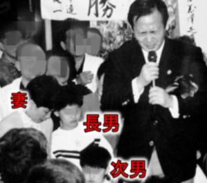 菅官房長官の息子の学歴と勤務先