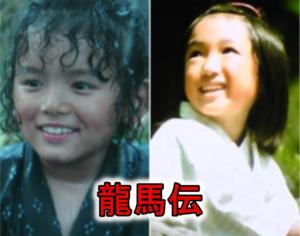 八木優希と香取慎吾と大学彼氏