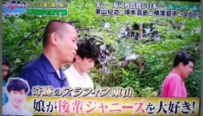 木村佳乃子供2人画像学校