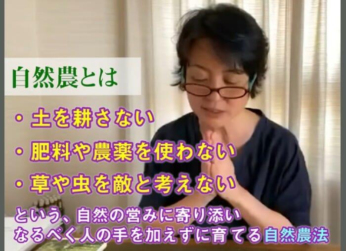 杉田かおる夫画像離婚理由