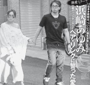 浜崎あゆみの子供父親松浦