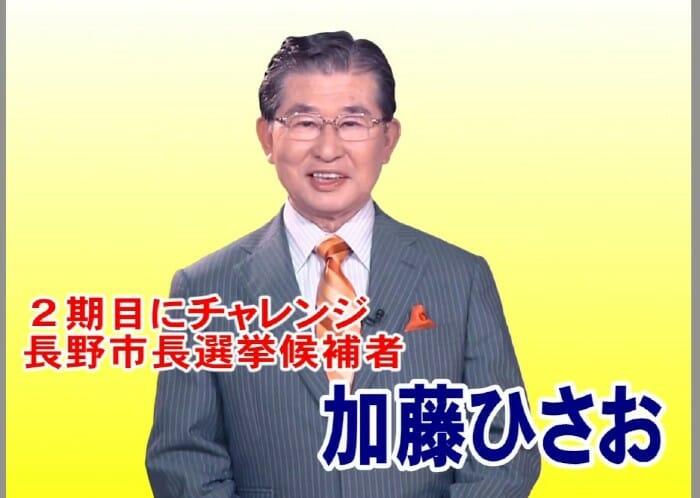 吉高由里子休養マネージャー