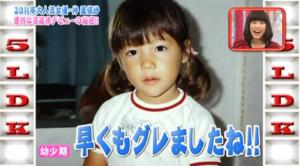 仲里依紗の子供茶髪学校