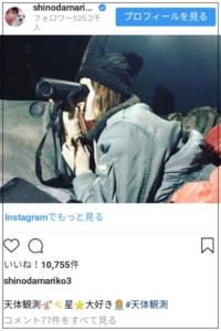 横浜流星高校と歴代彼女