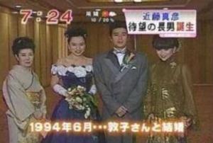 近藤真彦の嫁和田敦子画像