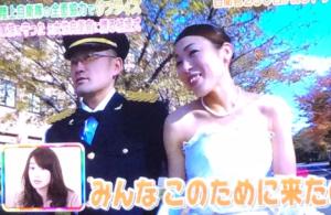 宮崎大輔姉自衛隊と結婚式