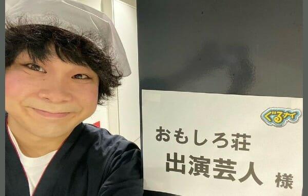 芸人サンダル堀内波瑠に似てる