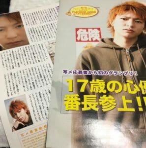 稲葉友高校時代と大学学歴