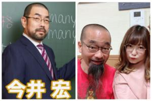 中澤莉佳子父親母親wiki画像