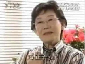 大泉洋の両親と父母祖父いとこ