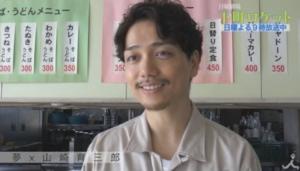 山崎育三郎の子供時代生い立ち