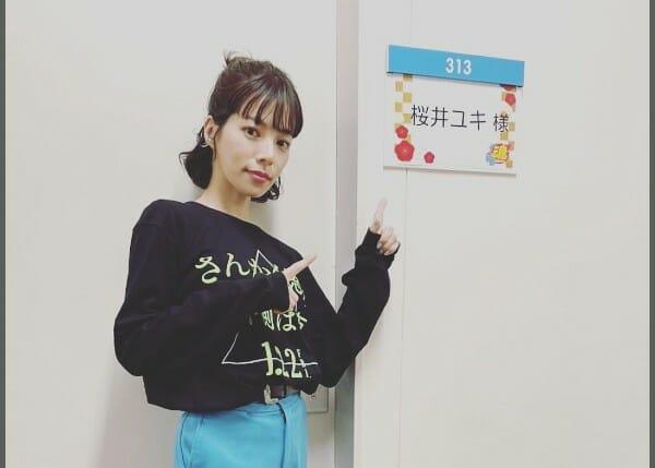 桜井ユキ結婚歴代彼氏