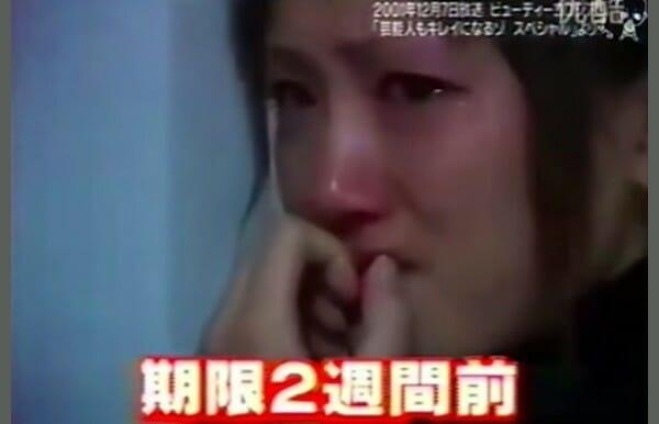 綾瀬はるか昔太ってたの顔画像