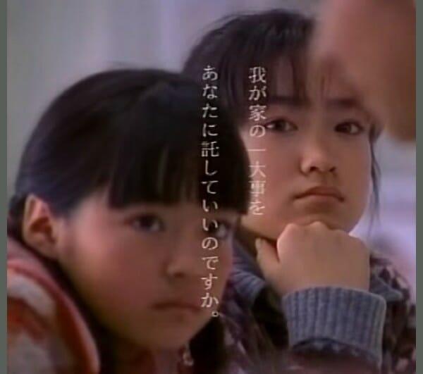 池脇千鶴の高校大学中退