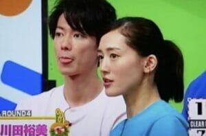綾瀬はるか本命彼氏佐藤結婚