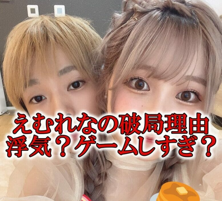 ふくれ な 振 られ た ふくれ菓子 - Wikipedia