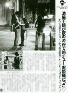 池脇千鶴結婚と彼氏芸人