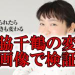 "<span class=""title"">池脇千鶴は現在脱いでばっかり?!清純派からの変貌がすごい&演技うまい!</span>"