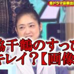 """<span class=""""title"""">【画像】池脇千鶴のすっぴんキレイ?「太った&老けた」役作り魂がすごい!</span>"""