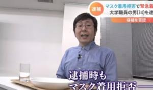 奥野淳也と明治学院大学