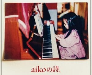 aiko結婚しない理由生い立ち