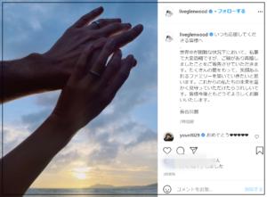 長谷川潤の結婚指輪ブランド