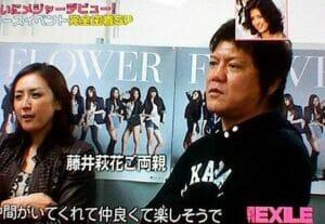 藤井萩花兄弟4人と両親