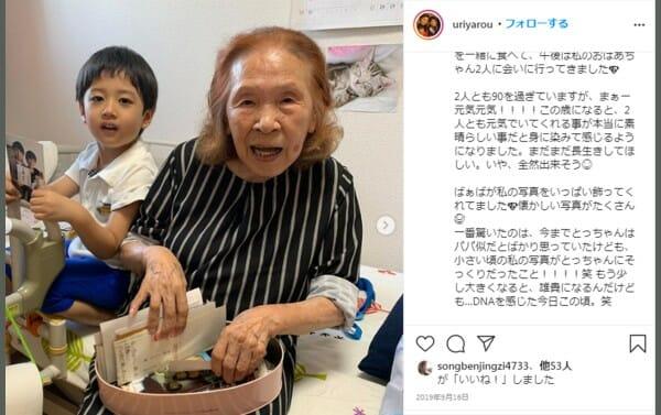 石川裕梨が結婚旦那子供の顔画像