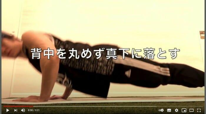 青柳塁斗の筋肉と筋トレとテニミュ