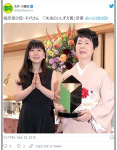 福原 愛 母 車椅子 福原愛の母親は現在、台湾で車椅子生活!病気?老い?その理由とは?